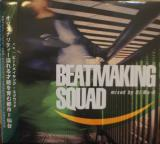 VA / Beatmaking Squad mixed by DJ Mu-R