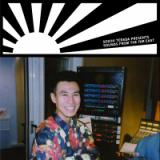 SOICHI TERADA PRESENTS /  SOUNDS FROM THE FAR EAST