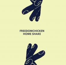 FREEDOMCHICKEN / HOME SHAKE