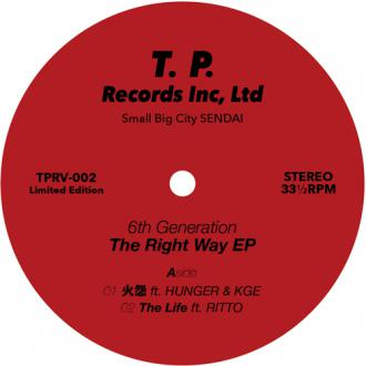 6th Generation / The Right Way EP