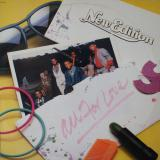 New Edition ‎/ All For Love