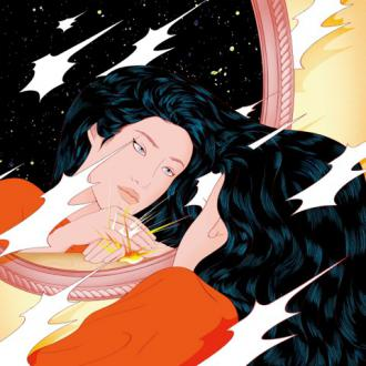 Peggy Gou / Once